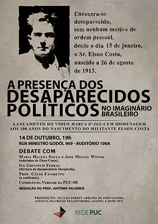 cartaz_INTERNETEMAIL