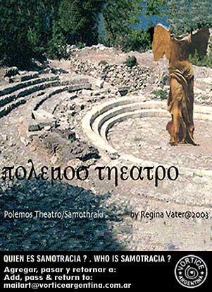 >> Praça Syntagma – teatro-coração da guerra por opostos Paradigmas, por Mario S. Mieli