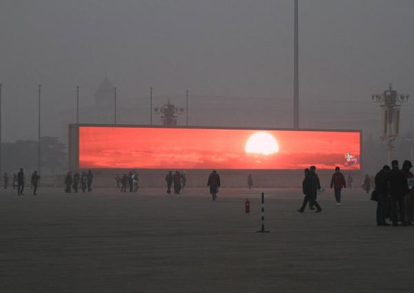>> Singelas Profana-ações 105 – O Sol artificial de Beijing que remete a Pessoa